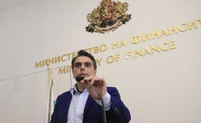 Служебното правителство намери 1.5 млрд. лв., готви преизчисляване на пенсиите