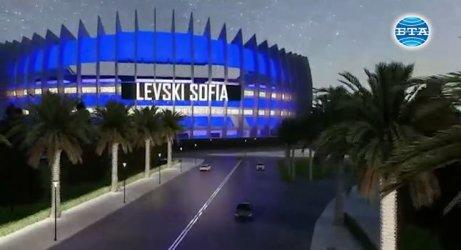 """Кандидатът за """"Левски"""" вижда """"Герена"""" като реплика на """"Парк де Пренс"""" и на мол в Манила"""