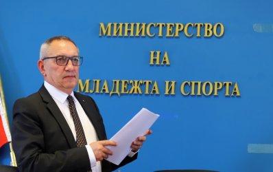 "Схема ""Автомагистрали"" и в Министерството на спорта"
