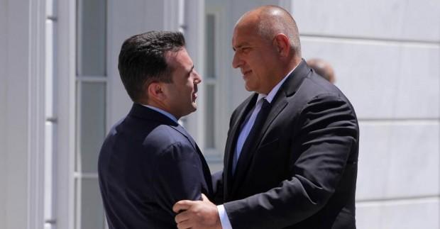 Премиерът на Северна Македония Зоран Заев пристигна в Българияна официално