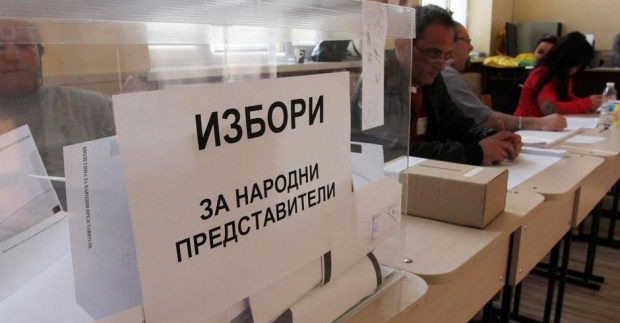 За първите 10 дни от предизборната кампания партиите и коалициите