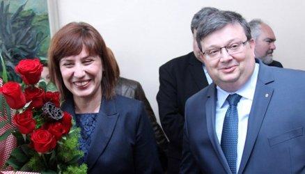 """МВР ще провери инспектор Точкова заради укриването на """"ЦУМ-гейт"""""""