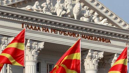 Скопие не се хвана на космонавта и губи надежда за придвижване към ЕС