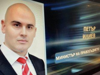 Софийският университет започва проверка за плагиатство срещу Петър Илиев
