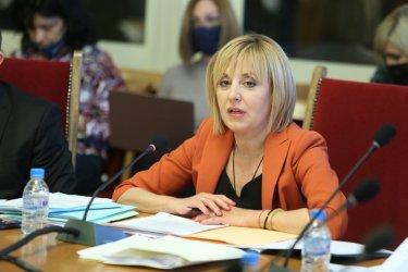 Комисията по ревизията на Мая Манолова започва работа по 17 приоритета