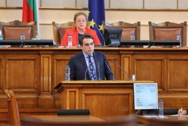 Държавата си е върнала само 5% от несъбраните от фирмите на Божков 700 млн. лв.