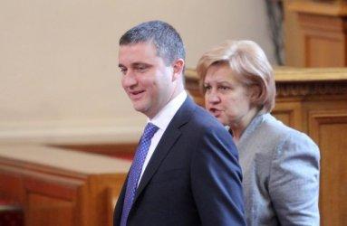 Прокуратурата е крила две години, че е оневинила Горанов за апартамента