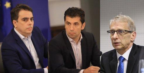 Съществени различия с ИТН отказали тримата служебни министри да останат