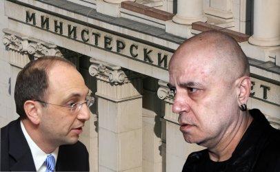 Има ли изобщо Слави Трифонов икономическа програма?
