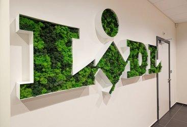 """Лидл"" планира стимули за доставчиците си с цели за по-ниски СО2 емисии"