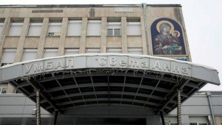 Здравното министерство настоява за смяна на още шефове на големи болници