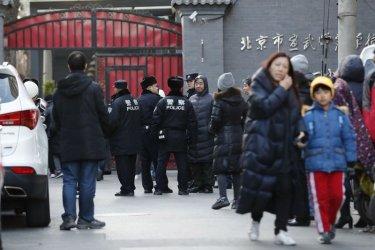 Китай въвежда данъчни облекчения за отглеждане на деца, за да насърчи раждаемостта