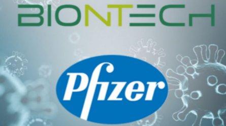 Pfizer: Трета доза от ваксината увеличава защитата срещу Делта варианта до 100 пъти