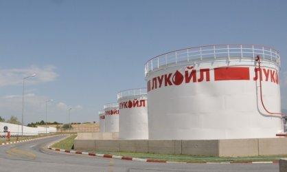 """""""Лукойл Нефтохим"""" отчете половин милиард загуба и обеща вече да печели"""