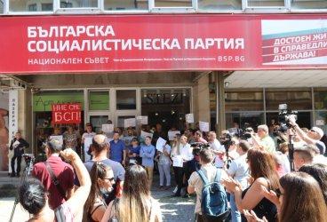"""Пленумът на БСП даде """"зелена светлина"""" за преговори с ИТН и партиите на протеста (обновена)"""