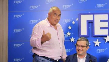МВР извика Бойко Борисов на разпит