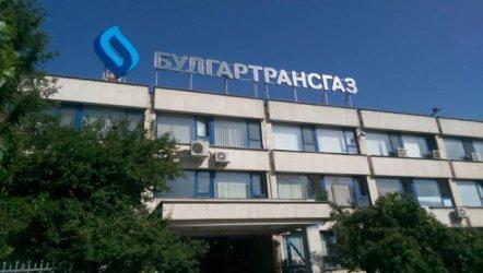 """Булгартрансгаз"" ще предплати строежа на ""Турски поток"" с аванс от ""Газпром"""