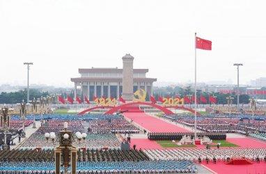 Китай призова Вашингтон да престане да го демонизира