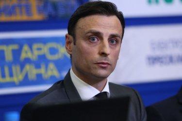 Екипът на Бербатов не е бил допуснат в БФС заради дезинфекция
