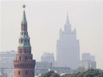 """Руска опозиционна медия беше внесена в списъка с """"чуждестранни агенти"""""""