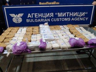 """Митничари задържаха 46 кг хероин в района на ГКПП """"Дунав мост-Русе"""""""