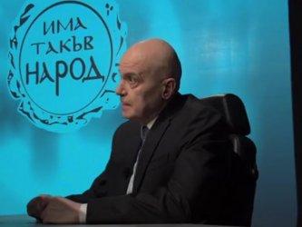 Трифонов към служебния кабинет: Защо помагаме на Северна Македония за пожарите