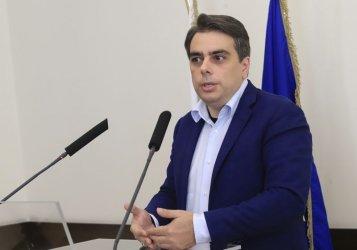 Асен Василев: Няма начин да намалим данъците и да балансираме бюджета