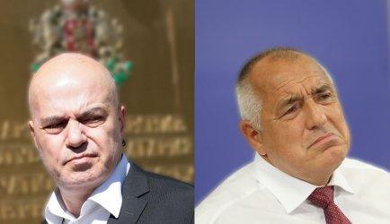 """""""Файненшъл таймс"""": Изборите в България възвестяват парализа"""