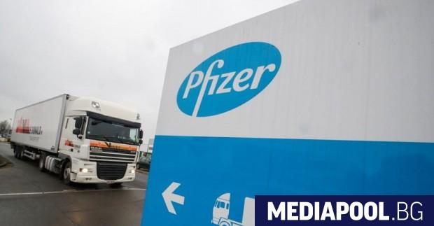 Фармацевтичният гигант Pfizer обяви, че скоро започва да тества ваксината