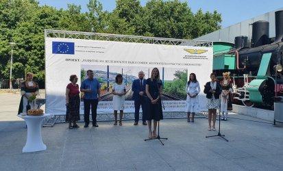 Фирми, свързани с Ковачки, започнаха модернизацията на жп участъка София - Волуяк