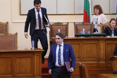 Ще има ли партия на Кирил Петков и Асен Василев