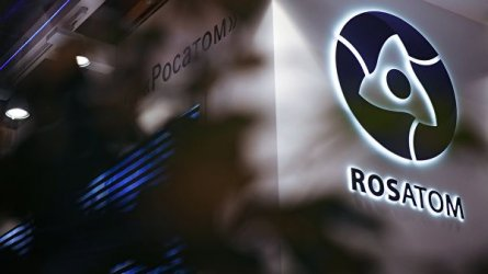 """Росатом"" взе лиценз за строеж на малка АЕЦ в Якутия"