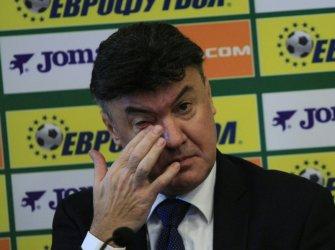 """Боби Михайлов на разпит заради """"нелеп"""" сигнал на Бербатов:  Няма място за притеснение!"""