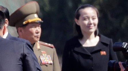 Заплахи грозят САЩ и Южна Корея, каза сестрата на Ким Чен-ун