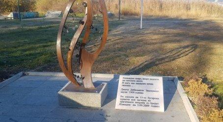 За втори път е осквернен паметникът на загиналите българи в Охридското езеро