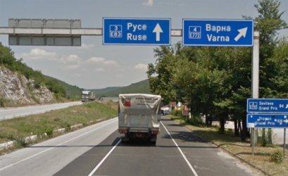 Строежът на магистралата Русе - Велико Търново може да започне през 2022 г.