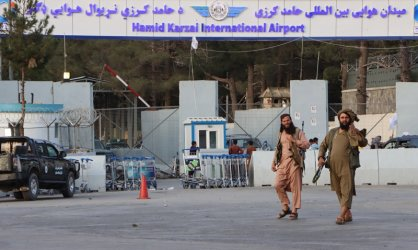 Ракетна атака срещу летището в Кабул, докато САЩ завършват изтеглянето си