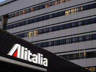 """""""Алиталия"""" спира да лети от 15-и октомври заради загуба от 700 млн. евро"""