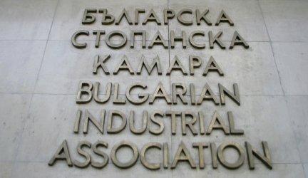 БСК иска спешна актуализация на закона за извънредното положение