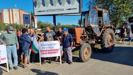 Фермерски протест блокира главния път София - Варна край Шереметя