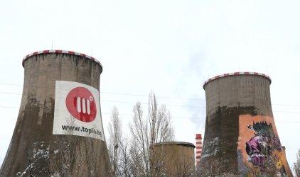 Граждани искат спиране на завода за боклук на София, защото мощно ще замърси въздуха