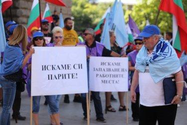 """Нов протест на """"Автомагистрали Черно море"""" пред Министерския съвет"""