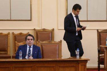 Райчев: От Василев и Петков зависи ще има ли ново могъщо синьо