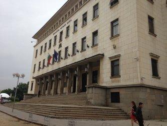 """ИТН, ДПС и """"Изправи се"""" гласуваха за спешно избиране на нов управител на БНБ (обновена)"""