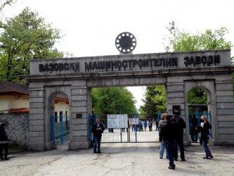 """Напрежение във ВМЗ """"Сопот"""", Кирил Петков иска оставките на ръководството"""
