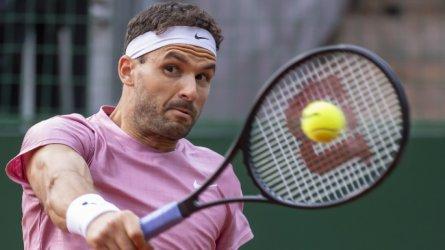 Григор Димитров се отказа заради контузия във II кръг на US Open
