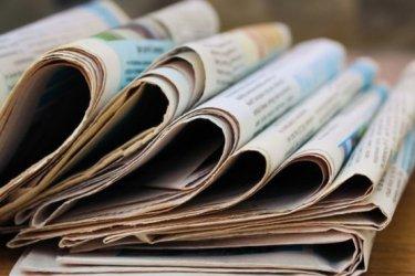 """ГЕРБ внесе поправка """"Труд"""": Вестниците да наемат държавни имоти без търг и конкурс"""