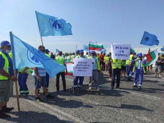 """Протестите на """"Автомагистрали Черно море"""" продължават, пари засега няма"""
