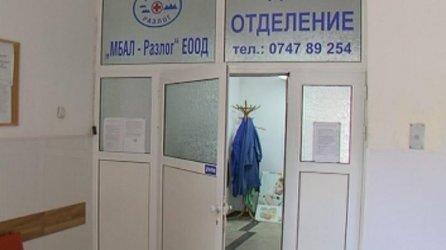 14-те деца не са отровени от храната на хотела в Банско, установи проверката
