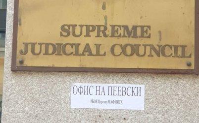 Само един съдия е кандидат за член на ВСС